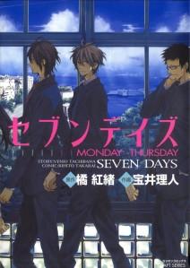 [PM&TSG] Seven Days pag. 01