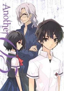 anime-mp3