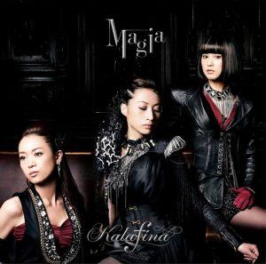 604px-kalafina_-_magia_cd
