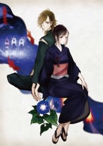 Shin Sekai Yori Original Soundtrack 3